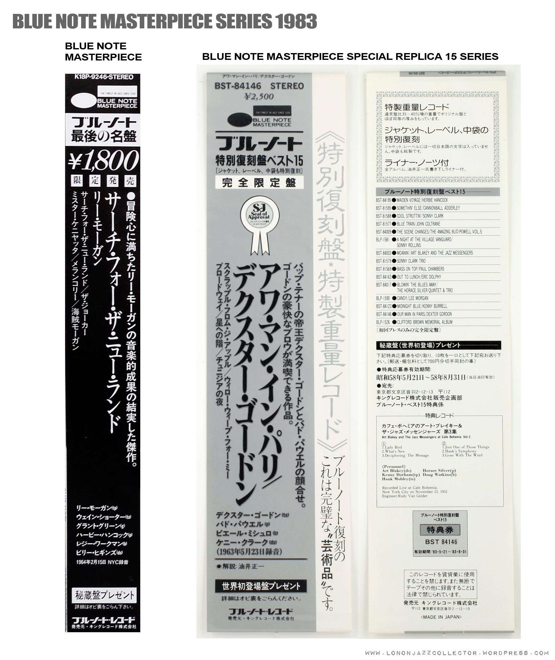 King-OBI-Masterpiece-15-Replica-Series