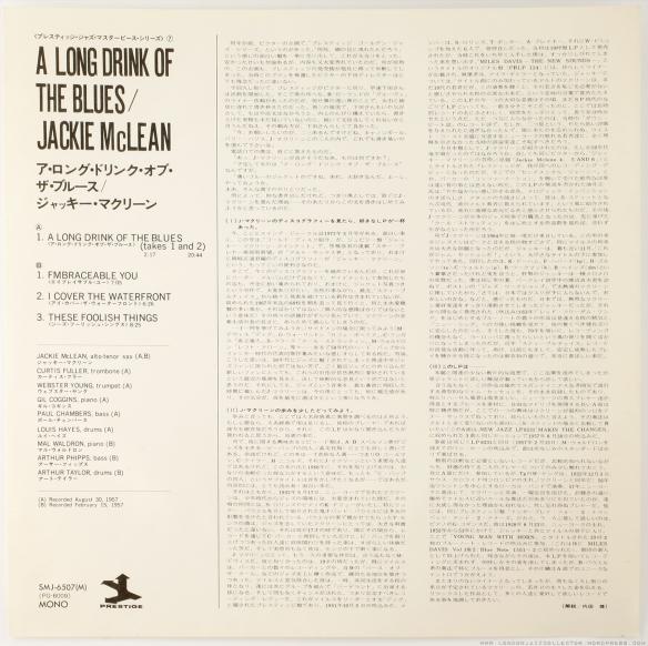 Victor-Japan-Prestige-McLean-Insert-1800-