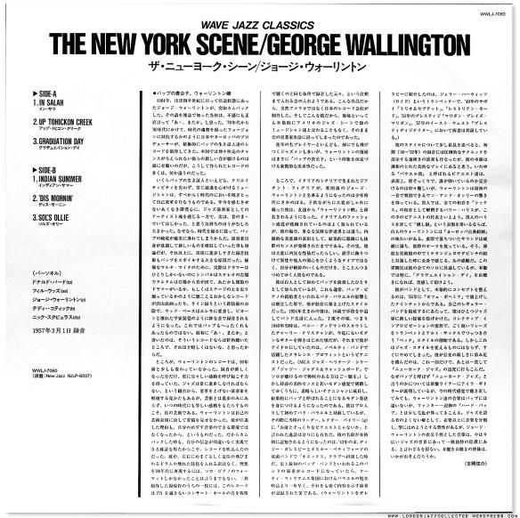 georgewallingtonwave-inner-1600_ljc-1