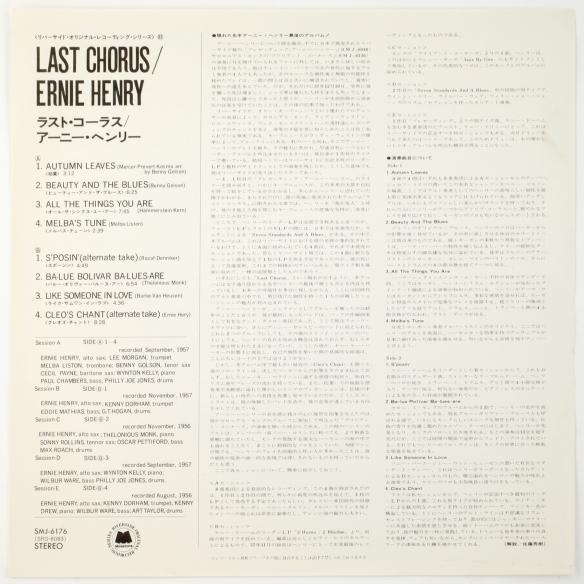 Henry-Last-Chorus-RIVERSIDE-VICTOR-JAPAN-INSERT-1800-LJC