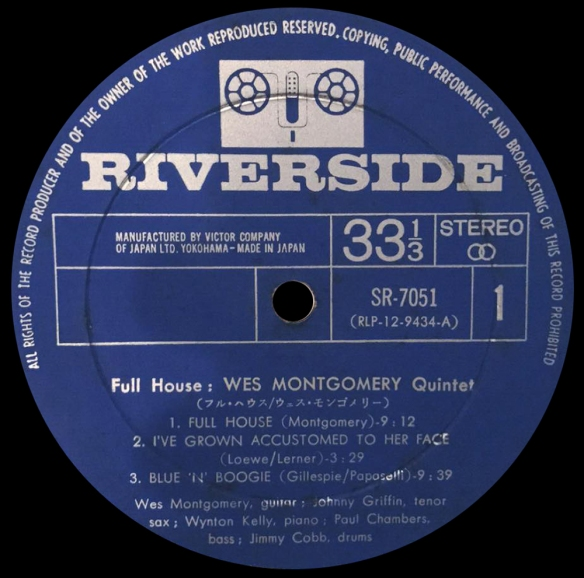 riverside-victor-japan-interdisc