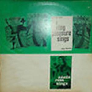 7128-green