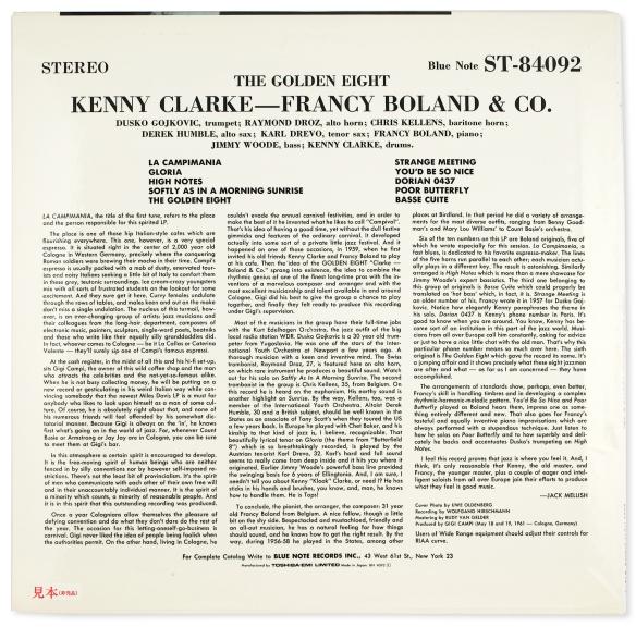 Kenny-Clarke-Francey-Boland-Golden-Eight-back-2000-LJC