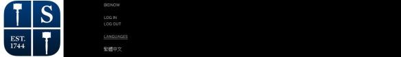 Sothebys-LJC-login
