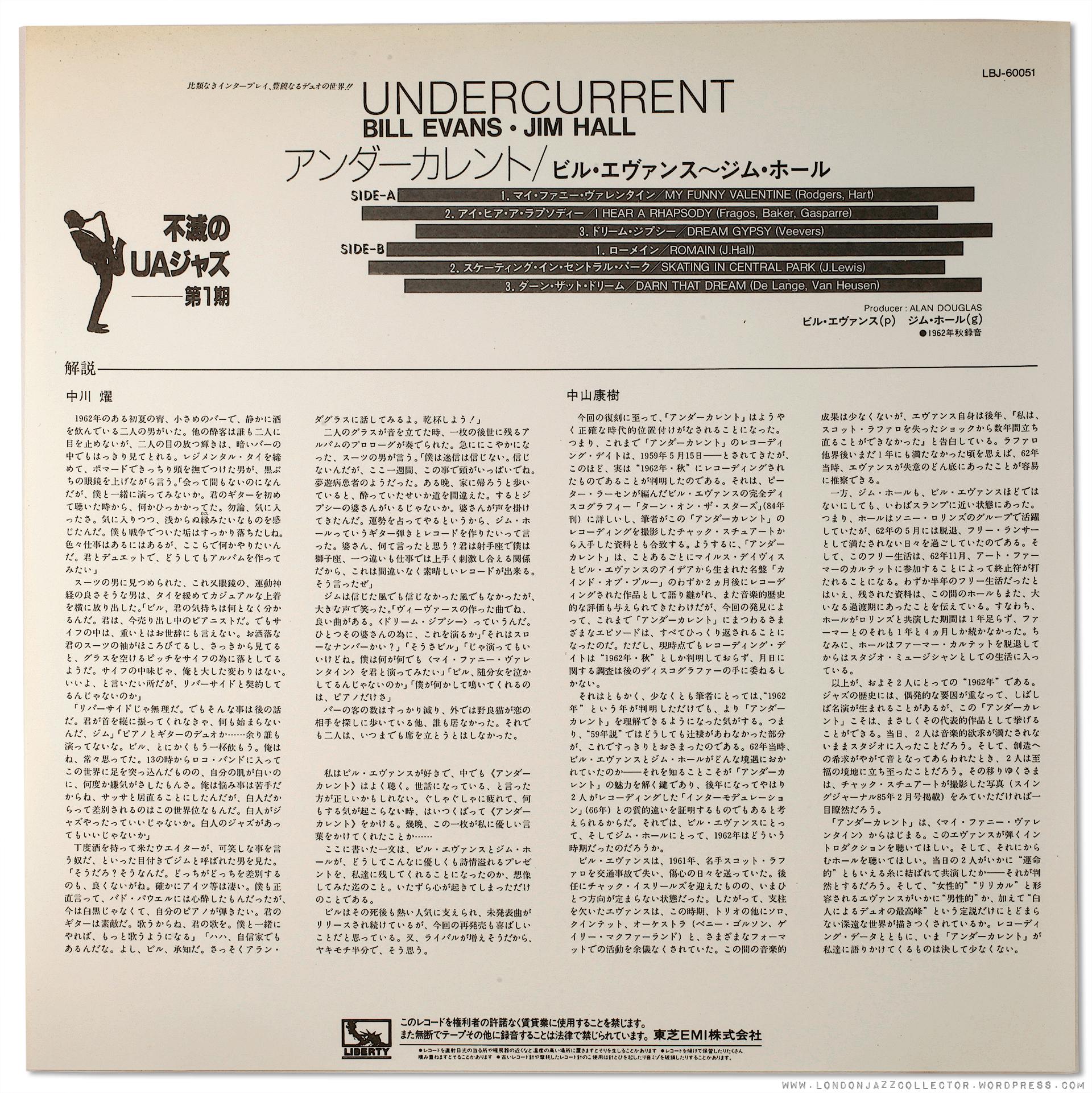 Bill Evans Jim Hall Undercurrent 1962 Toshiba Emi