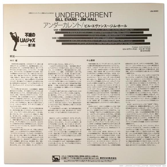 Undercurrent-EMI-Toshiba-Insert-1920-LJC