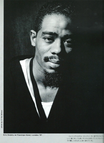 Guest - Eric Dolphy Flemings 1200x900