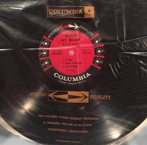 columbia-inner-bag