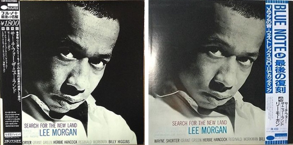 lee-morgan-search-for-the-new-land-blue-note-japanes-import_263388851