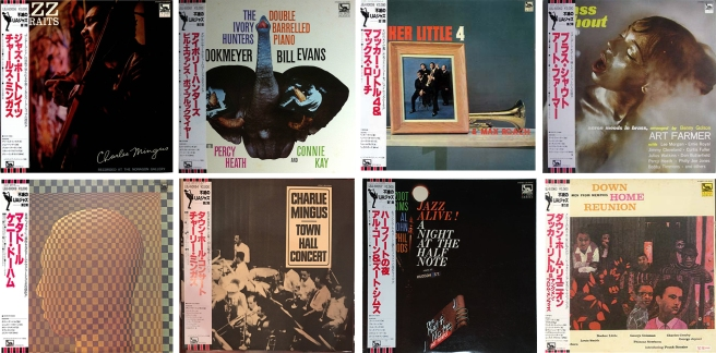 1985-EMI-Toshiba-Bendy-Tenor-Reissues